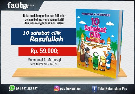 Pustaka Quran Sunnah