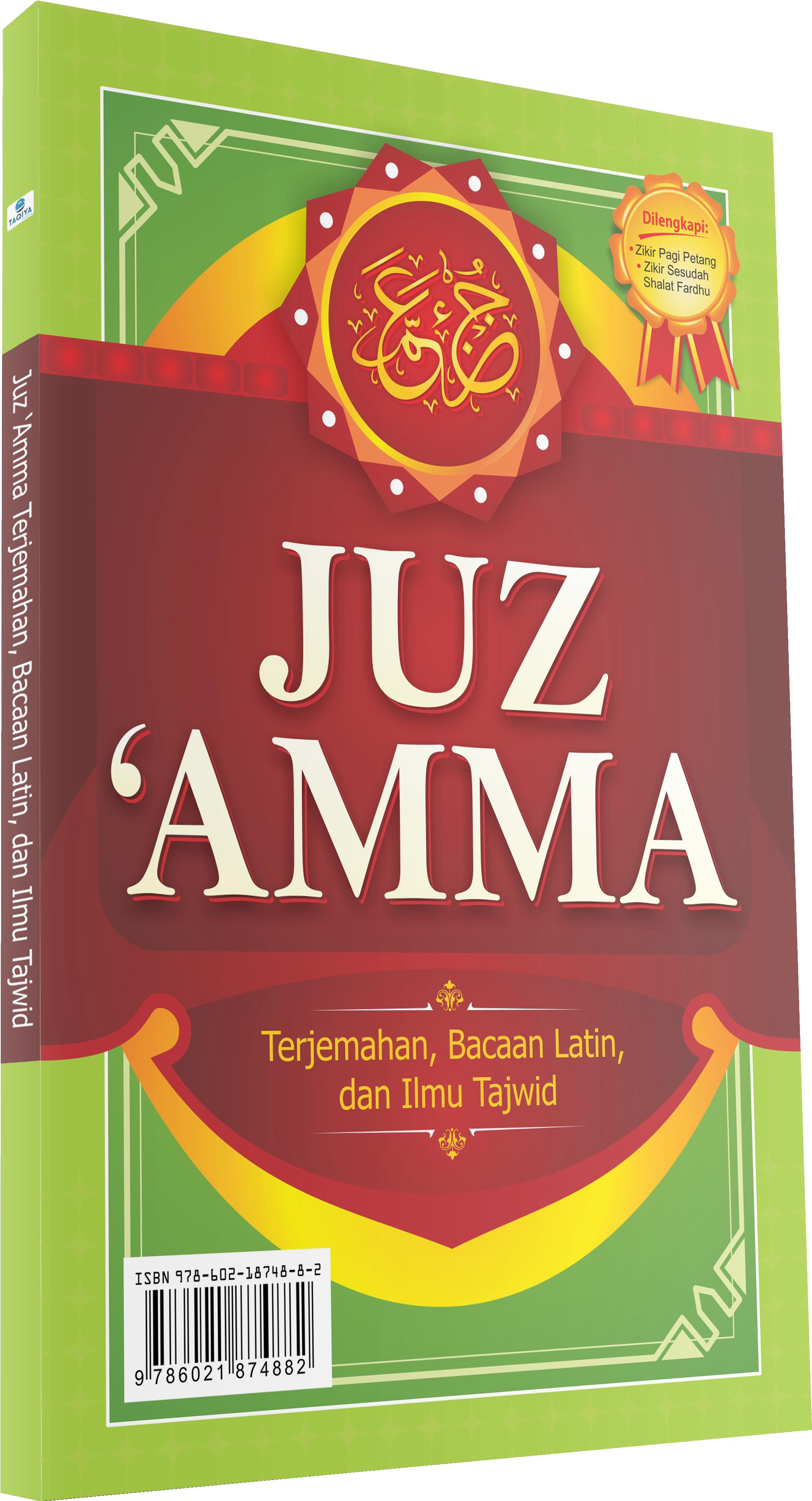 Juz Amma Penerbit Taqiya Pustaka Quran Sunnah Pustaka