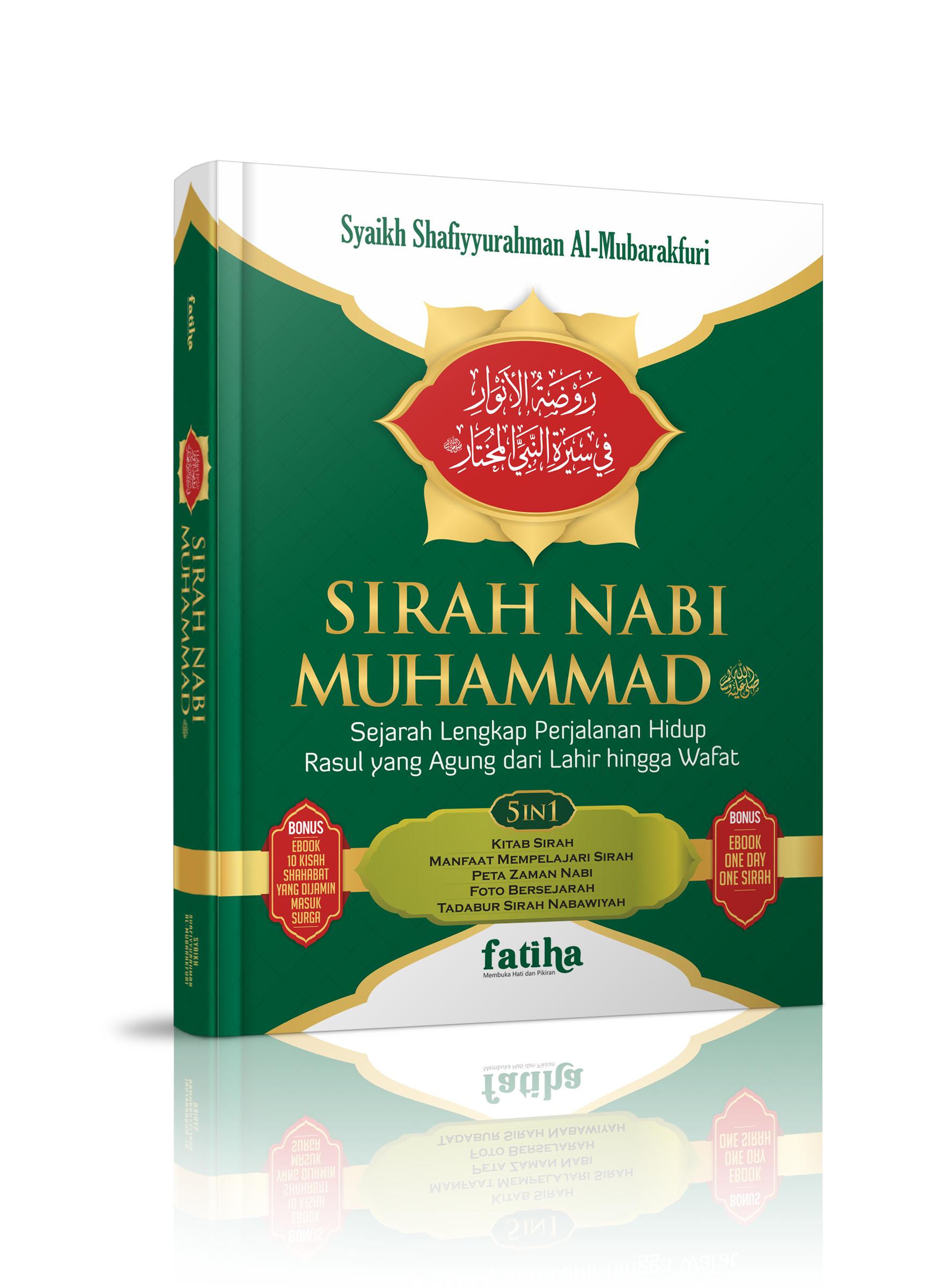 Ebook Sirah Nabawiyah Mubarakfury